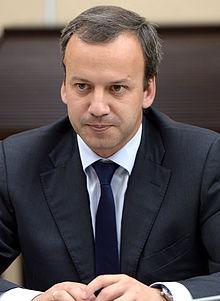 Dvorkovich_(2015-09-30).jpg